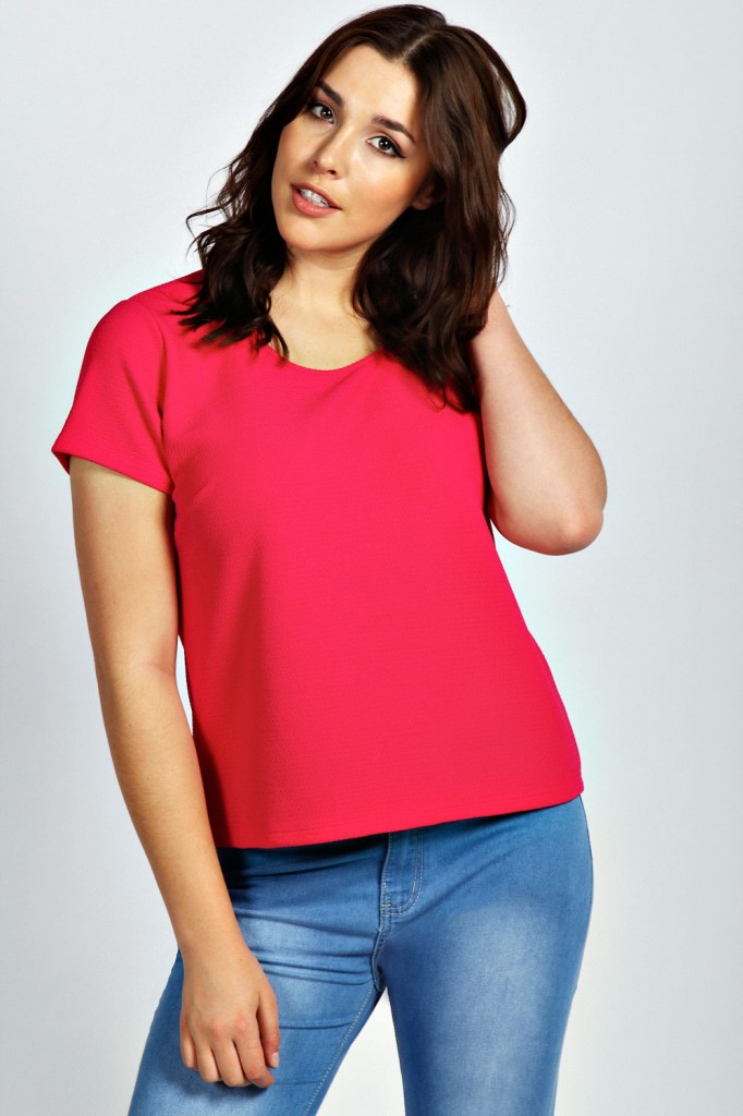 Fearne Jacquard Shell Top Product code: pzz99915 £15.00 click to visit Boohoo