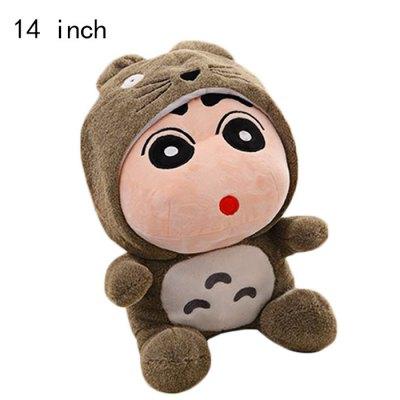 Anime Figure Shape Design Cute Plush Toy Stuffed Doll Cartoon Product Children Present - 14 INCH COLORMIX £7.21