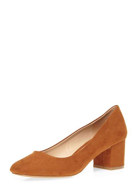 Tan 'Daze' Ballerina Court Shoes Was £20.00 Now £16.00 Click to visit Dorothy Perkins